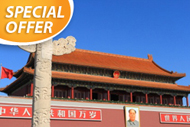 Beijing | China | Beijing tour Tiananmen Square tour Forbidden City tour Temple of Heaven tour Summer Palace tour Pearl Market tour