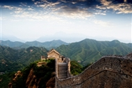 Beijing | China | Great Wall of China tour Great Wall tour Ming Dynasty tombs tour Ming tombs tour