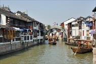 Shanghai | China | Shanghai tour Seven Treasures tour Zhu Jia Jiao Water Village tour Shanghai day tour