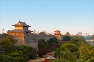 Xi'an | China | Xi'an city tour Xi'an tour Xi'an day tour Xi'an sightseeing tour Xi'an full day city tour Tour of Xi'an