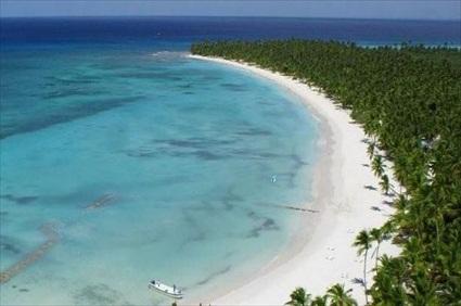 Punta Cana Tours Beautiful Saona Island Dominican