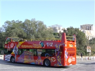 Athens | Greece | Athens tour  Athens bus tour Parthenon tour Acropolis tour Athens Hop-on hop-off