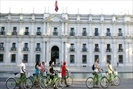 Santiago | Chile | Santiago Bike Tour Chile Santiago attractions bike tour chile Santiago Plaza Italia Bike Tour chile Santiago Paris-London neighborhood bike tour Chile Santiago Lastarria Neighborhood Bike Tour Chile