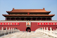 Beijing | China | Beijing tour Tiananmen Square tour Forbidden City tour Temple of Heaven tour Beijing sightseeing tour