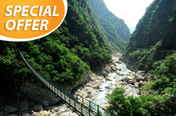 Taiwan | Taiwan | Taiwan tour Taroko Gorge tour Tunnel of Nine Turns Eternal Spring Shrine