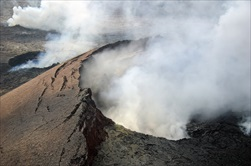 Photo of Honolulu | Big Island Volcano Evening Tour